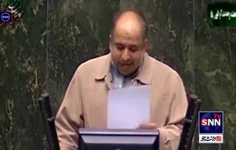 نماینده مجلس: ابتکار و زنگنه تعقیب و محاکمه شوند!