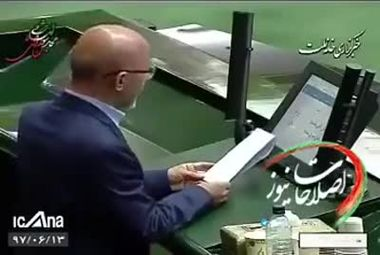 نطق به یاد ماندنی غلامرضا حیدری نماینده شجاع مردم تهران در مجلس دهم