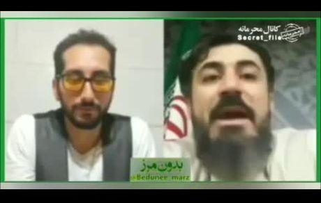 اگر جای رئیس جمهور بودم معین را به ایران دعوت میکردم!
