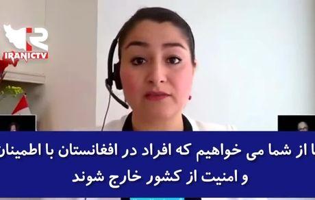 اظهارات جنجالی خانم وزیر: طالبان برادران ما هستند!