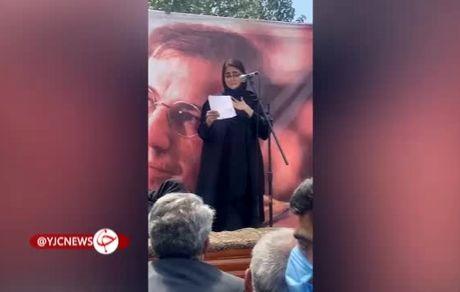 حرفهای دردناک دختر علی سلیمانی، در مراسم تدفین پدرش