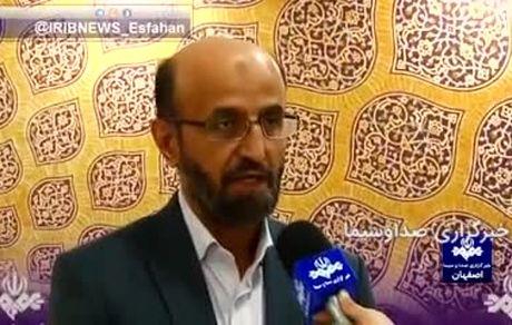 جزئیات شلیک به زنان در اصفهان