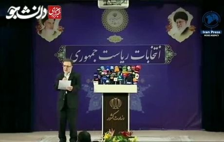 صحبتهای یکی از کاندیداهای انتخابات 1400: من با حجاب اجباری مخالفم