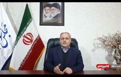 ۸۰۰ نفر از جمعیت 85میلیونی ایران ۱۳۰ هزار میلیارد تومان به بانک بدهکارند!