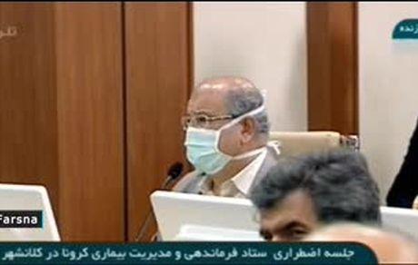 محدودیت های کرونایی تهران از فردا آغاز می شود