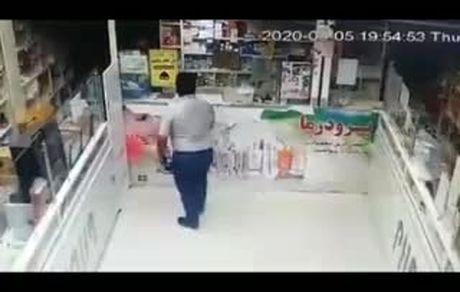 حمله مسلحانه به یک داروخانه!
