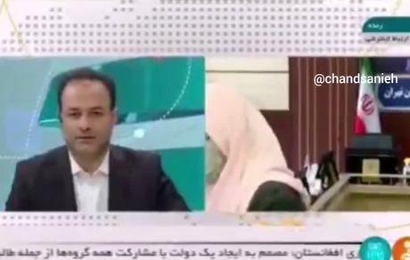 برخورد زشت با گزارشگر خانم در پخش زنده!
