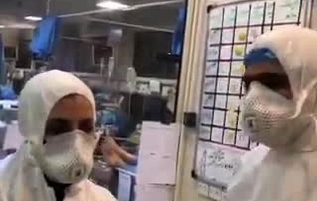 فوری|7نفر بخاطر کرونا در تهران بستری شدند!