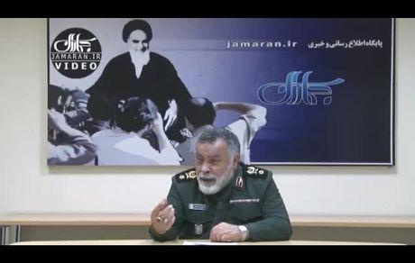 برخورد رأفتآمیز شهید سلیمانی با سرکرده یک گروهک تروریستی