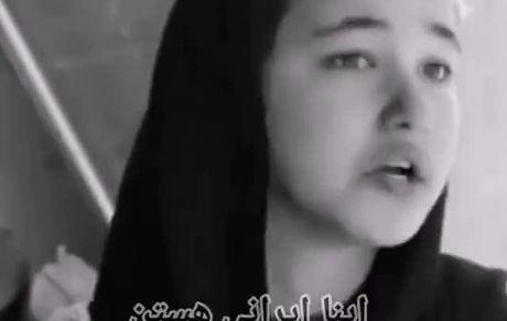 ویدیوی گفتگو با شمیلا شیرزاد بازیگر فیلم خورشید