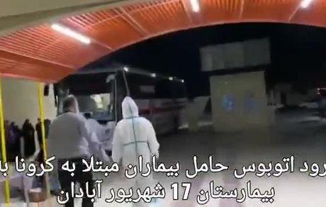 بیماران مبتلا به کرونا اتوبوس اتوبوس به بیمارستان می آیند!