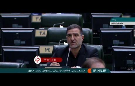 رئیس مجلس گفته بود کدام وزیر رای بیاورد یا کدام یک رای نیاورد!