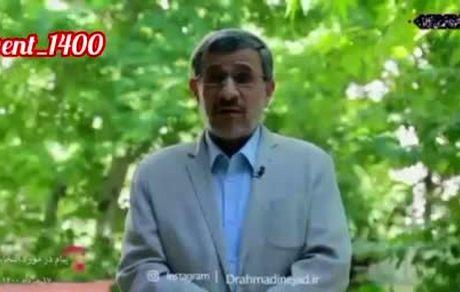 """ماجرای """"هاله نور"""" احمدینژاد چه بود؟"""
