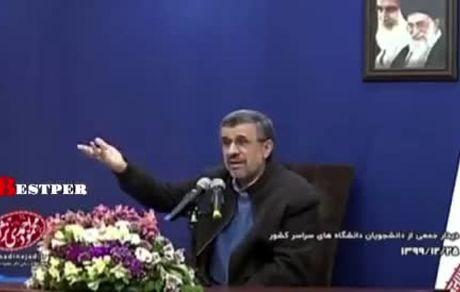 احمدینژاد: دهه هفتادیها و هشتادیها تهدید هستند!