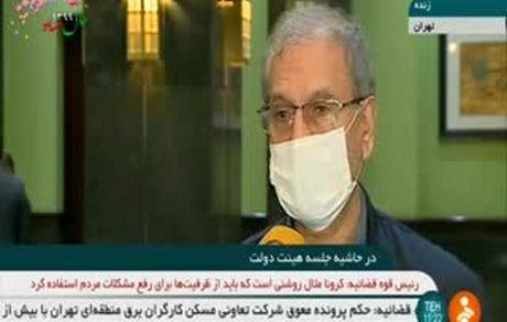 هیچکس حق خارج شدن از تهران را ندارد!