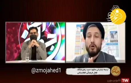 انتقاد تند فاطمیون از تطهیر طالبان در شبکه افق
