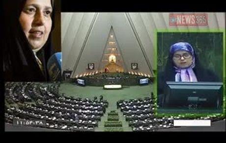 پروانه سلحشوری در مجلس چه گفت که به درگیری انجامید؟