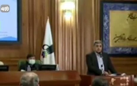 بدهی شهرداری تهران دقیقا چند هزار میلیارد است؟