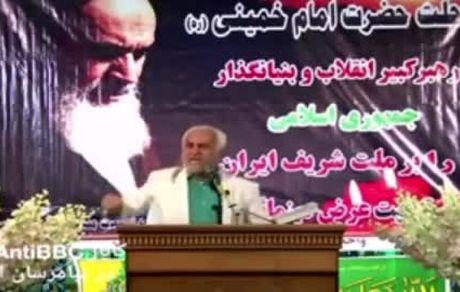 آقای روحانی! امام گردن کلفتتر از شما را عزل کرد