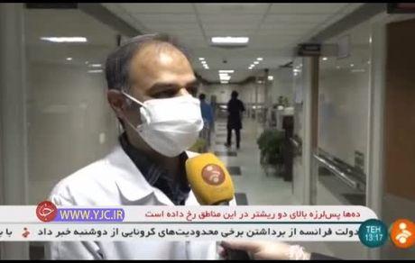 مبتلایان کرونا در تهران سکته مغزی کردند!