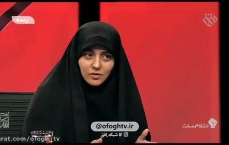واکنش ها به توهین صریح یک مجری تلویزیون به مردم