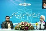 احمدینژاد به من میگفت