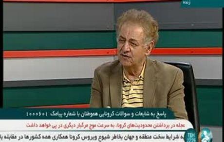 بیماران بدحال کرونایی در تهران در حال بیشتر شدن است!
