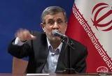 احمدی نژاد: پراید 150 میلیونی یعنی تحقیر ملت!