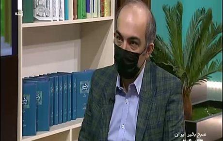 تهران تخت خالی ندارد!