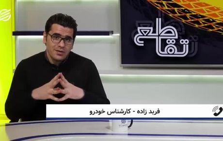سال آینده خودرو زیر ۱۰۰ میلیون در بازار ایران نداریم!