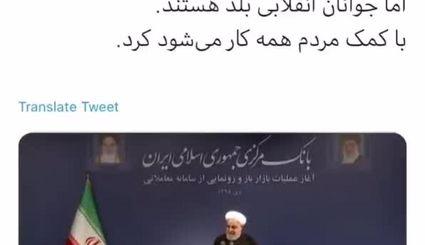 توئیت عجیب قالیباف علیه رئیس جمهور روحانی