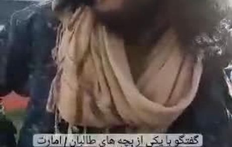 سرباز طالبان از سفرش به ایران و اصفهان میگوید!