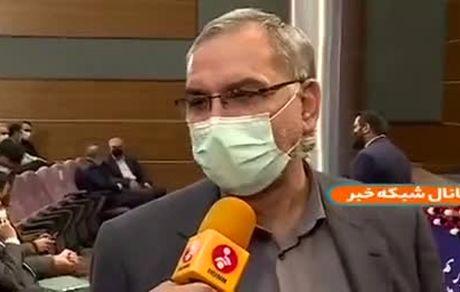 وزیر بهداشت برای بالا بردن آمار، تعداد واکسینه شدهها را بالا اعلام میکند!