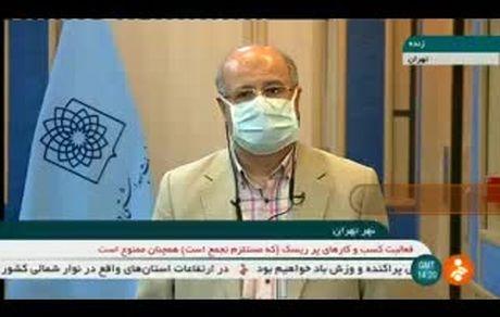 تمام تهران به کرونا آلوده است