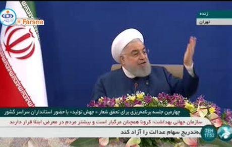 روحانی: وعده های من برای سال 95 بود نه الان!