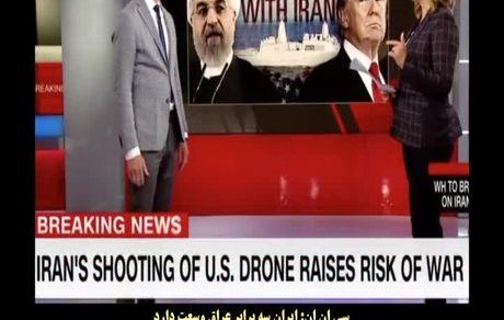 واکنش رسانه های امریکایی به سرنگونی پهپاد این کشور توسط ایران
