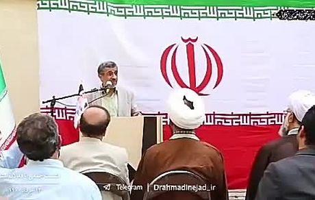 احمدینژاد: برخی از الان پستهای آینده را تقسیم کردند
