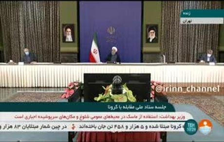 ۳۵ میلیون ایرانی در معرض ابتلا به کرونا