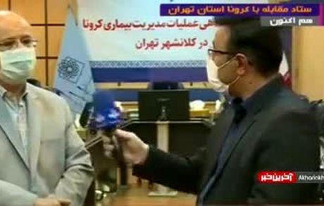 امروز 6هزار تهرانی بخاطر کرونا به بیمارستان آمدند